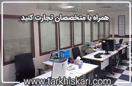 tarkhiskari